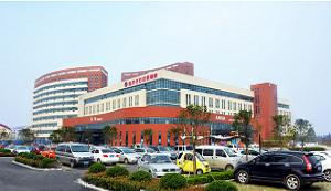 雷竞技:临沂市妇女儿童医院(滨河院区) 雷竞技最低提现金额:2019-05-21