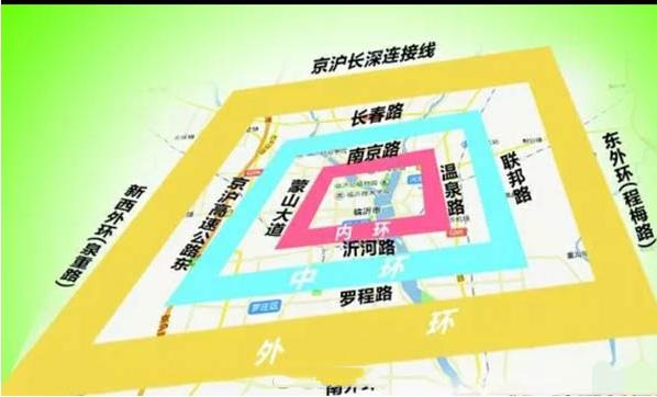 雷竞技:临沂市中环东线 雷竞技最低提现金额:2019-05-21